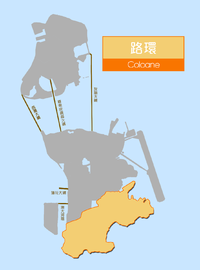 Location of 路环