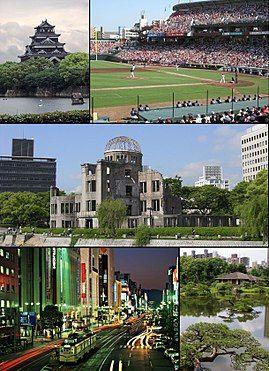 左上:广岛城、右上:马自达球场 中:广岛和平纪念碑(原爆圆顶馆) 左下:胡町·八丁堀(日语:紙屋町・八丁堀)地区的夜景、右下:缩景园