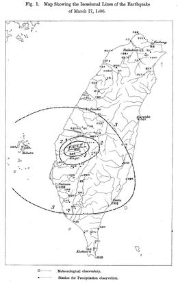 Meishan-quake-map.png