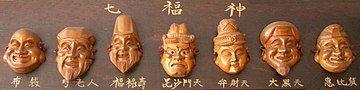Shichi fukujin.jpg