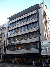 A front view of Watersones bookshop, Piccadilly