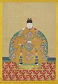 MingShenzong1.jpg