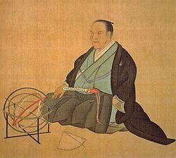 Oshio Heihachiro.jpg