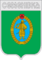 Coat of arms of Semenivka