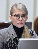 Yulia Tymoshenko 2018 Vadim Chuprina.jpg