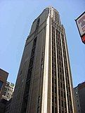 Bush Tower
