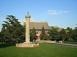Campus of Peking University.jpg