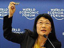 Cher Wang in WEF.jpg