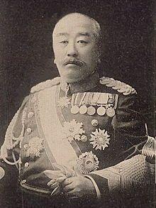 Oshima Yoshimasa2.jpg