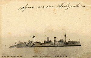 Japanese cruiser Akitsushima postcard.jpg