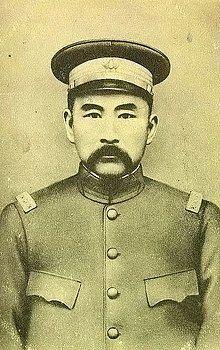 Zhangxun.jpg