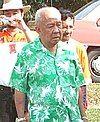 Iskandar2006cropped.jpg