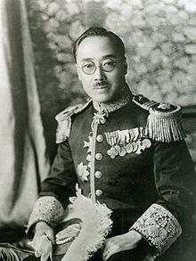 Tokugawa Kuniyuki.jpg