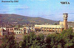 Железнодорожный вокзал станции Чита-2 1456870.jpeg