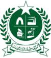 卡拉奇官方标志