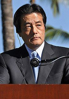 Minister Okada.jpg