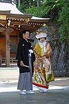Shinto married couple.jpg