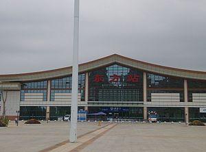 Dongfang(Hainan) Railway Station.jpg