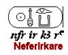 Neferirkare.png