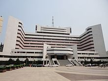 Qianfoshan Campus of Shandong University 2010-03.JPG