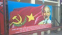 A Tay Ho Communist propaganda poster