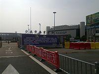 Ningbo Sports Center.jpg