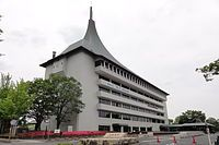 Tenri city hall.JPG