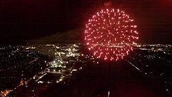 File:Kurosaki Festival Fireworks - Aerial Video.webm