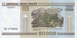 20000-rubles-Belarus-2000-b.jpg