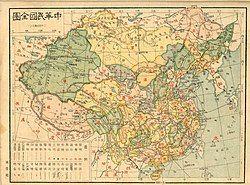 (现中国台湾省)分省地图(1926年)