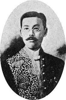 Mr. Rokusaburo Mochiji.jpg