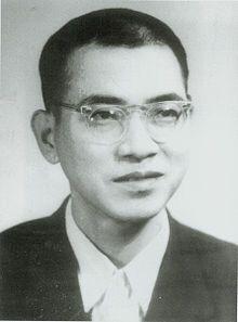 Chen Jingrun.jpg