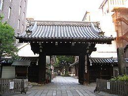 Honnouji sanmon.jpg