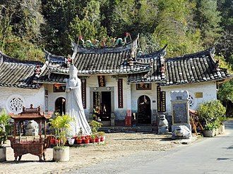 China Fujian Yongding Tulou Tianhou Palace.jpg