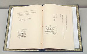 Japan US Security Treaty 8 September 1951.jpg