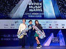 KKBOX Music Awards preparatory press conference 20160118.jpg