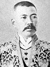 Ōshima Kumaji.jpg