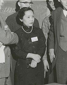 Chien-shiung Wu (1912-1997) (3).jpg