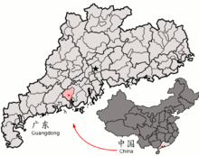 Location of Enping within Guangdong (China).png