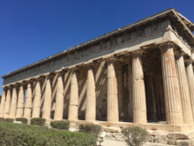 TEMPLE OF HEPHAISTOS 03.png