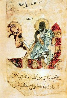 Drawing of a mean teaching another man, with Arabic script under the drawing