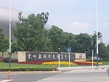 Changzhou Olympic Sports Centre.jpg