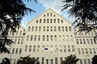 Chosun University Main Building 2.jpg