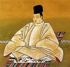 Emperor Go-Sai.jpg