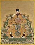 Portrait assis de l'empereur Ming Xianzong.jpg