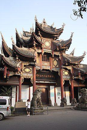 Salt Museum in Zigong.jpg