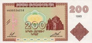 200 Armenian dram - 1993 (obverse).png