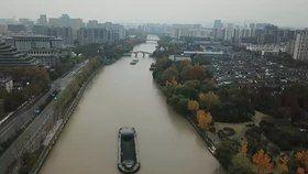 File:Grand Canal Gongchen Hangzhou.webm