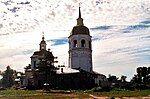 Monastery of the Transfiguration of the Savior (Yeniseysk, Russia).jpg