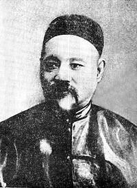 Xue Fucheng.jpg